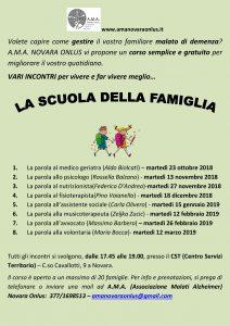 la-scuola-della-famiglia-2018-2019